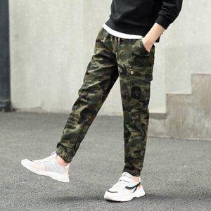 Abercrombie Kids Camo Jogger Style Pants